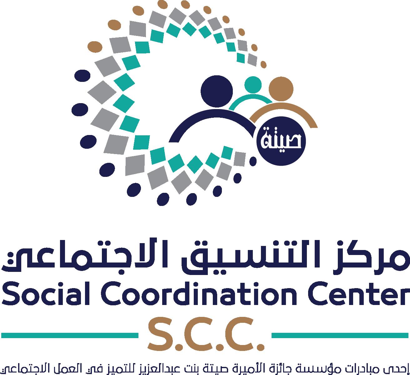 مركز التنسيق الاجتماعي