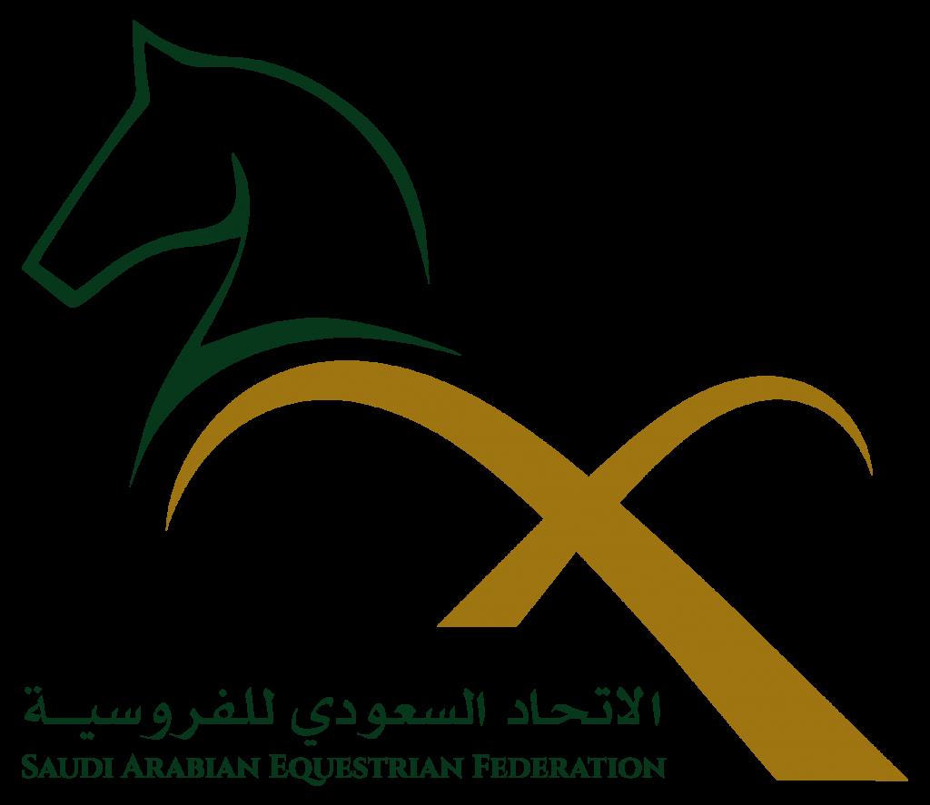 الاتحاد السعودي للفروسية